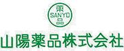 山陽薬品株式会社