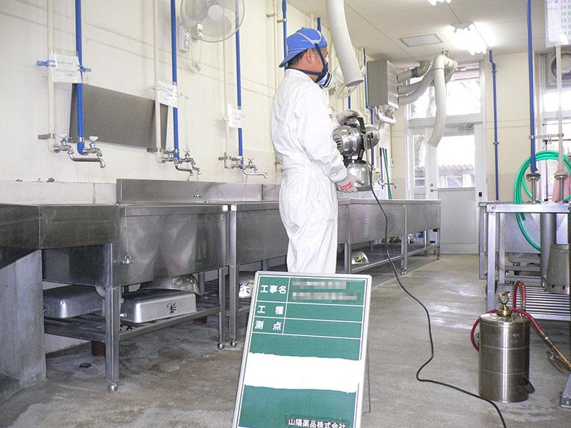 衛生害虫駆除管理と処理・施行、水質管理薬剤のご提案(特品課)