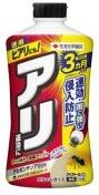 住友化学園芸(株) アリアトール粉剤