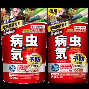 住友化学園芸(株) ベニカXガード粒剤