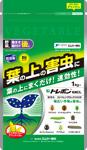 (株)エムシー緑化 トレボン粉剤